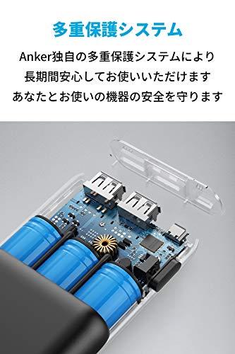AnkerPowerCore20100(20100mAh2ポート超大容量モバイルバッテリー)【PSE認証済/PowerIQ搭載/マット仕上げ】iPhone&Android対応(ブラック)