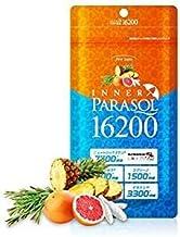 fine base インナーパラソル16200 美容対策 ニュートロックスサン 日本製 90粒30日分
