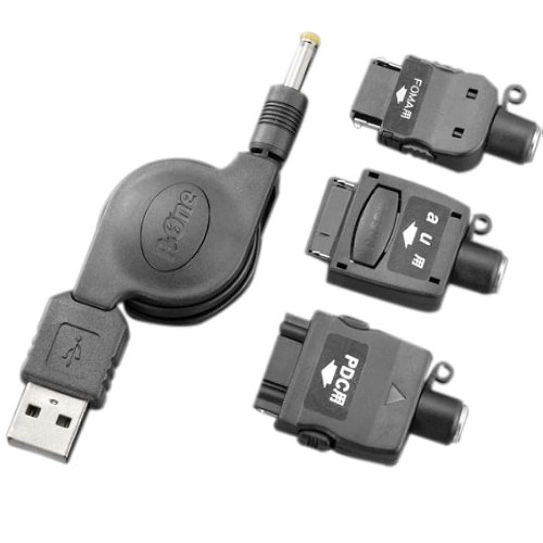 魂じゃない暖炉プッシャーリンク PP-KEBK 携帯/PSP/Zaurus/W-ZERO3など充電可能 簡単収納 USBケーブル ブラック