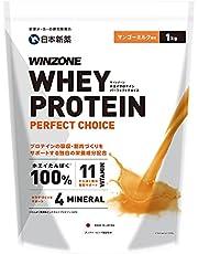 WINZONE(ウィンゾーン)ホエイ プロテイン パーフェクトチョイス 1kg マンゴーミルク風味 whey protein 100