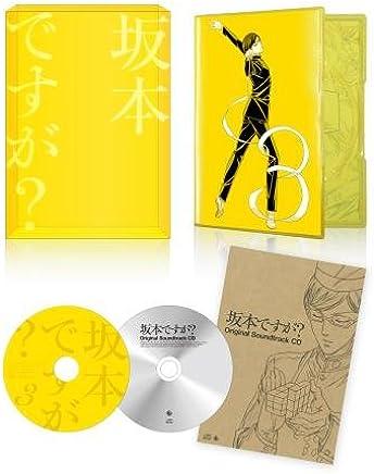 坂本ですが? 3(Blu-ray)