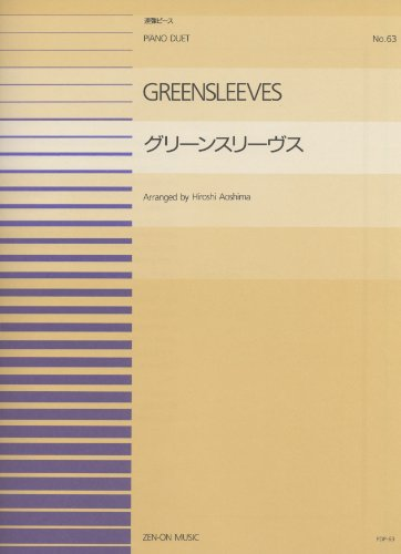 Greensleeves: Klavier 4-händig.