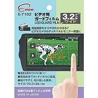 エツミ ビデオ用ガードフィルム(3.2インチワイド) E-7102 ×5個セット