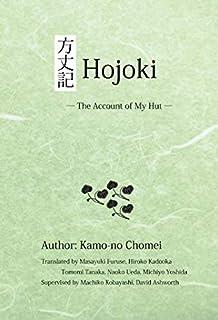 HOJOKI - The Account of My Hut -