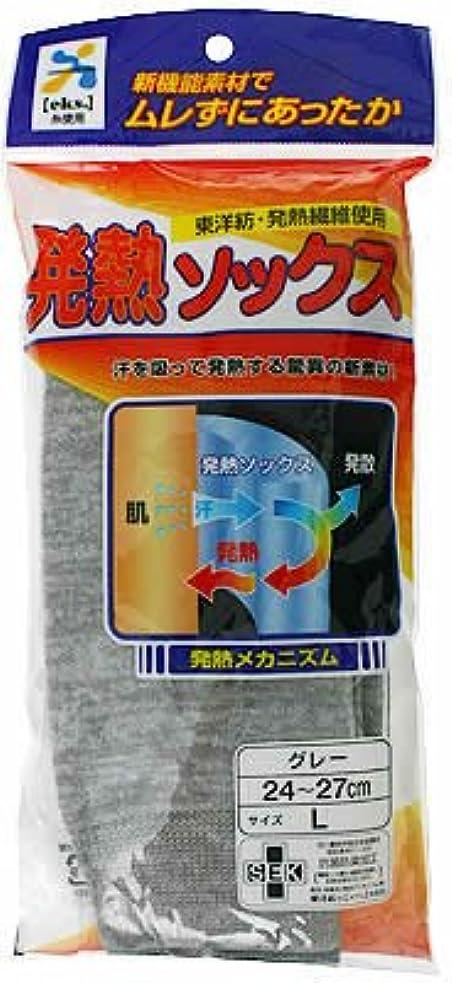 選挙リサイクルするサンプル日本医学 発熱ソックス グレー L
