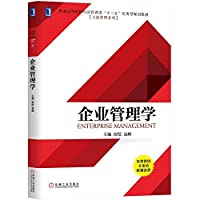 Business Management(Chinese Edition)