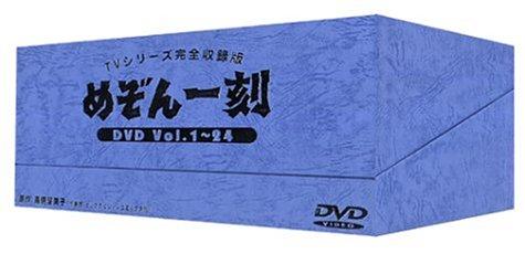 めぞん一刻 DVD-BOXの拡大画像