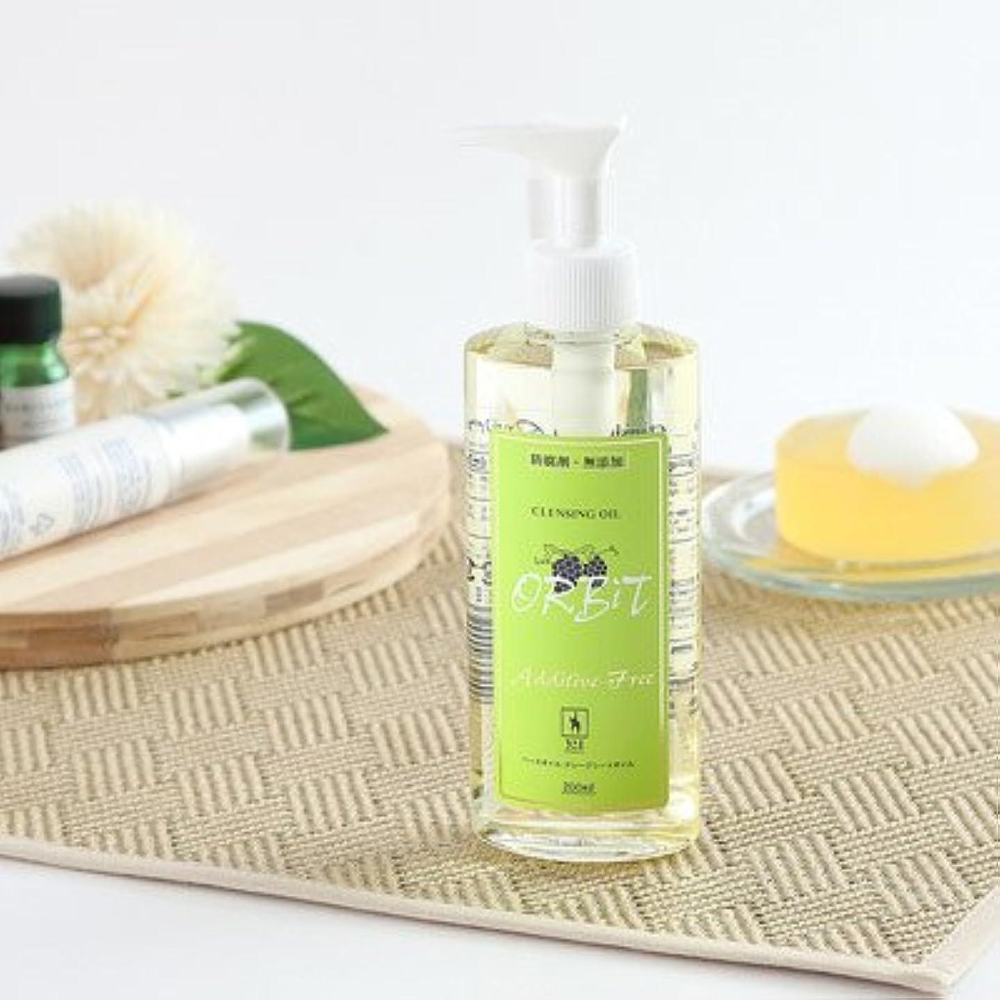 うめき整理するお風呂を持っている古い角質もさっと洗い流してさっぱり肌へ クレンジングオイル オービット