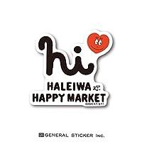 バーバパパ×ハレイワハッピーマーケット hi ロゴ キャラクターステッカー ダイカット イラスト ライセンス商品 BPH015 gs 公式グッズ