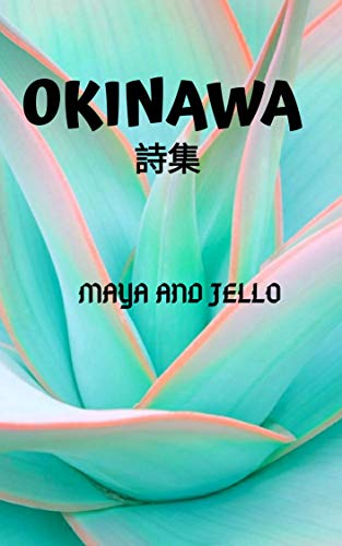 OKINAWA: A Collection of Poetry (Japanese Edition) by [MayaAndJello]