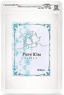 口臭 体臭 サプリ Pure Kiss シャンピニオン ローズ 配合 日本製 30日分