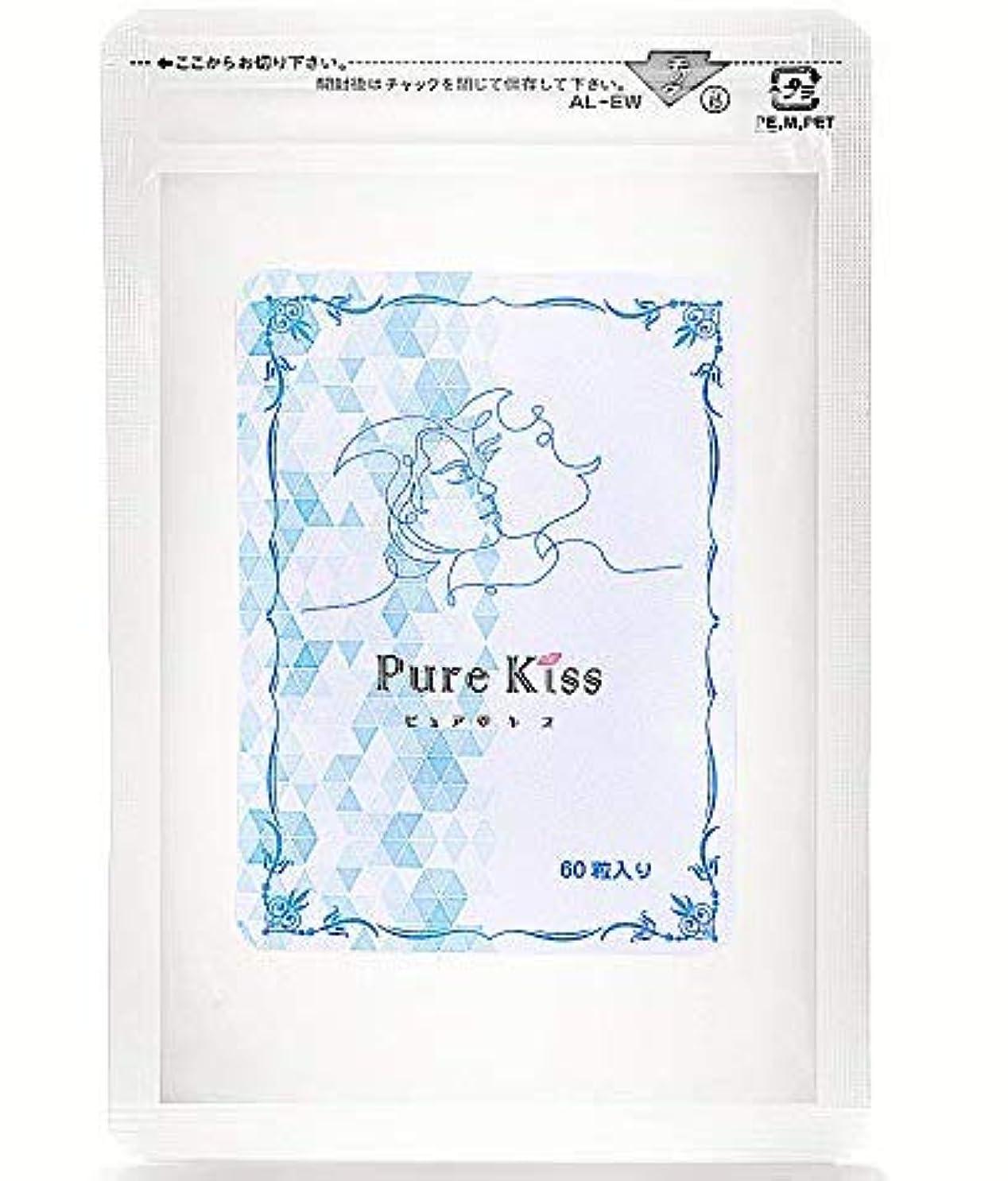 後方に鏡いう口臭 体臭 サプリ Pure Kiss シャンピニオン ローズ 配合 日本製 30日分