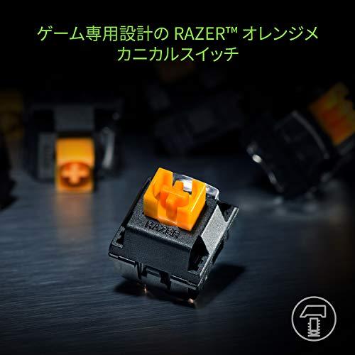 RazerBlackWidowLiteJPメカニカルキーボードゲーミングキーボード静音オレンジ軸テンキーレス日本語配列【日本正規代理店保証品】RZ03-02640700-R3J1
