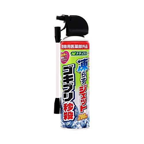 【防除用医薬部外品】ナチュラス凍らすジェットゴキブリ秒殺[200mL]