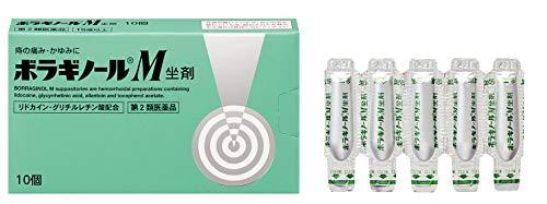 【第2類医薬品】ボラギノールM坐剤10個