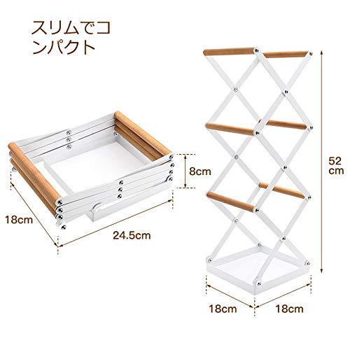 UDAWO傘立ておしゃれコンパクト折り畳みドア玄関収納白