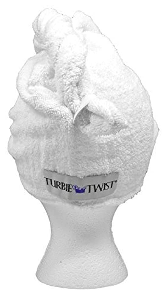 Turbie Twist White Super-absorbent Hair Towel cotton (2)