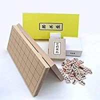 将棋セット 新桂7号折将棋盤と昔懐かしい楓漆書将棋駒