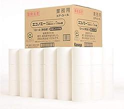 コア・ユース 170m(シングル) 紙芯なし 無包装48ロール ケース販売