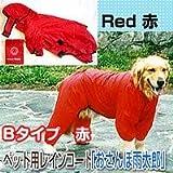 ペット用レインコート「おさんぽ雨太郎」 Bタイプ 赤 7号