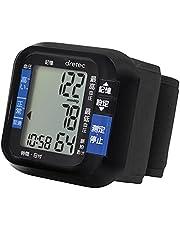 dretec(ドリテック) 血圧計 手首式 コンパクト デジタル シンプル BM-100