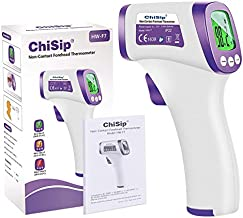 [Updated Version] Infrared Forehead Thermometer for Adults Kids Baby, No-Contact Forehead Thermometer with Fever Alarm, Accurate Reading and Memory Function for Adults, Children, Elderly