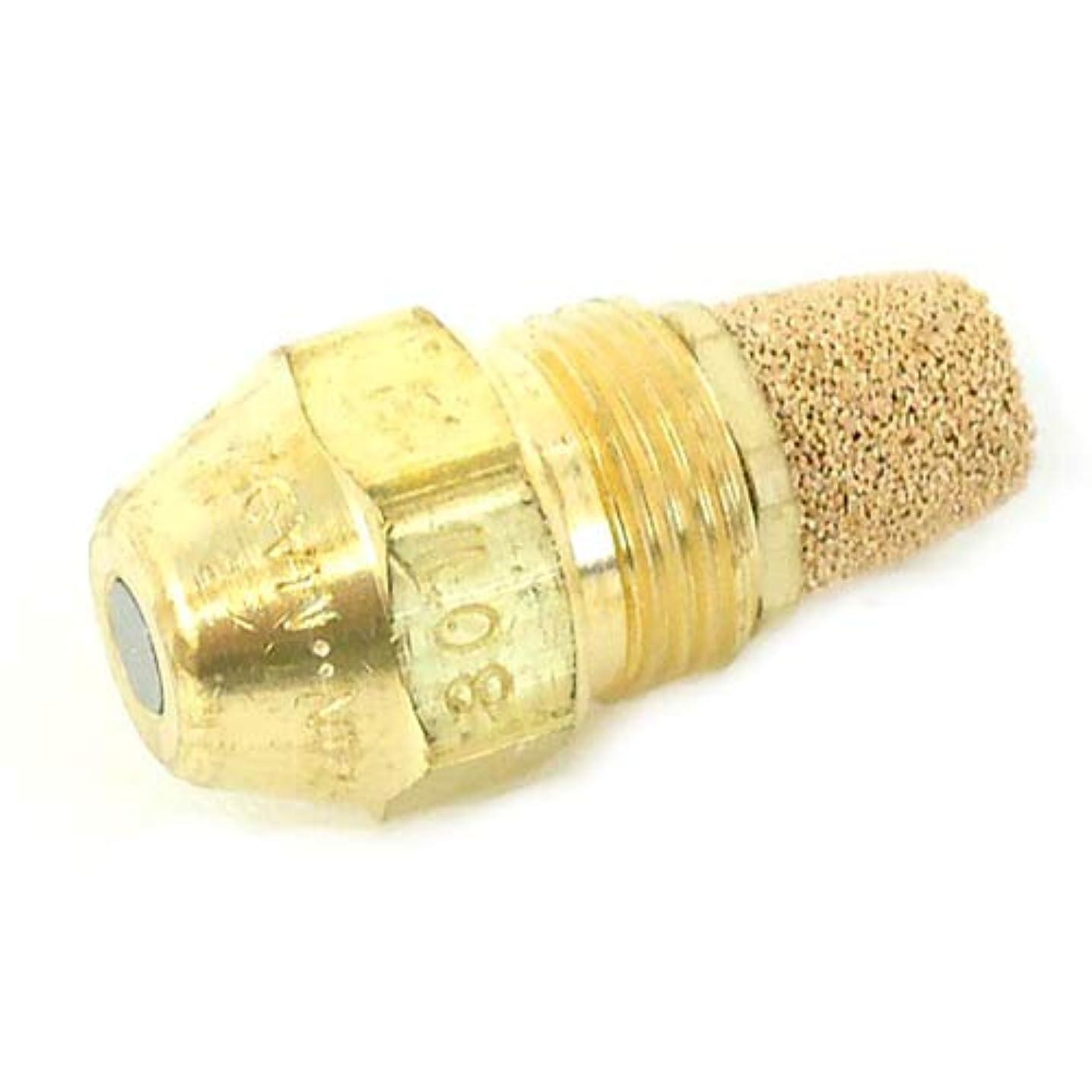 Delavan .50-70A Oil Burner Nozzle Hollow Spray