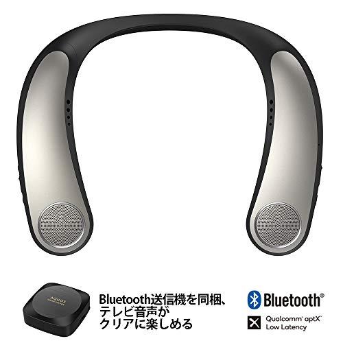 シャープウェアラブルネックスピーカーAQUOSサウンドパートナーbluetooth対応重低音モデルAN-SX7A