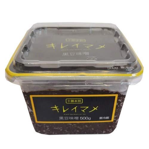 無添加 黒豆みそ 500g カップ 渋谷醸造 十勝本別産光黒大豆 皮ごと丸々使用 コク 旨味