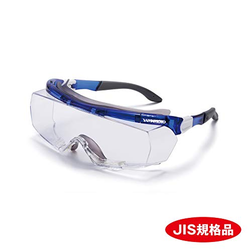 スワン 一眼型保護メガネ(オーバーグラスタイプ) SN770
