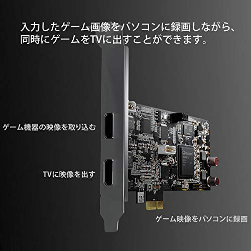 AREARagno3フルHD1080PキャプチャーボードPCIExpressx1ボード4K入力ダブル録画機能Switch対応PS4Pro対応OBSSTUDIO対応ゲーム配信SD-PEHDM-P2UHD