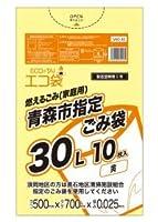 青森市指定袋 ECOTAI ECO 30L 0.025㎜厚 10枚 黄色