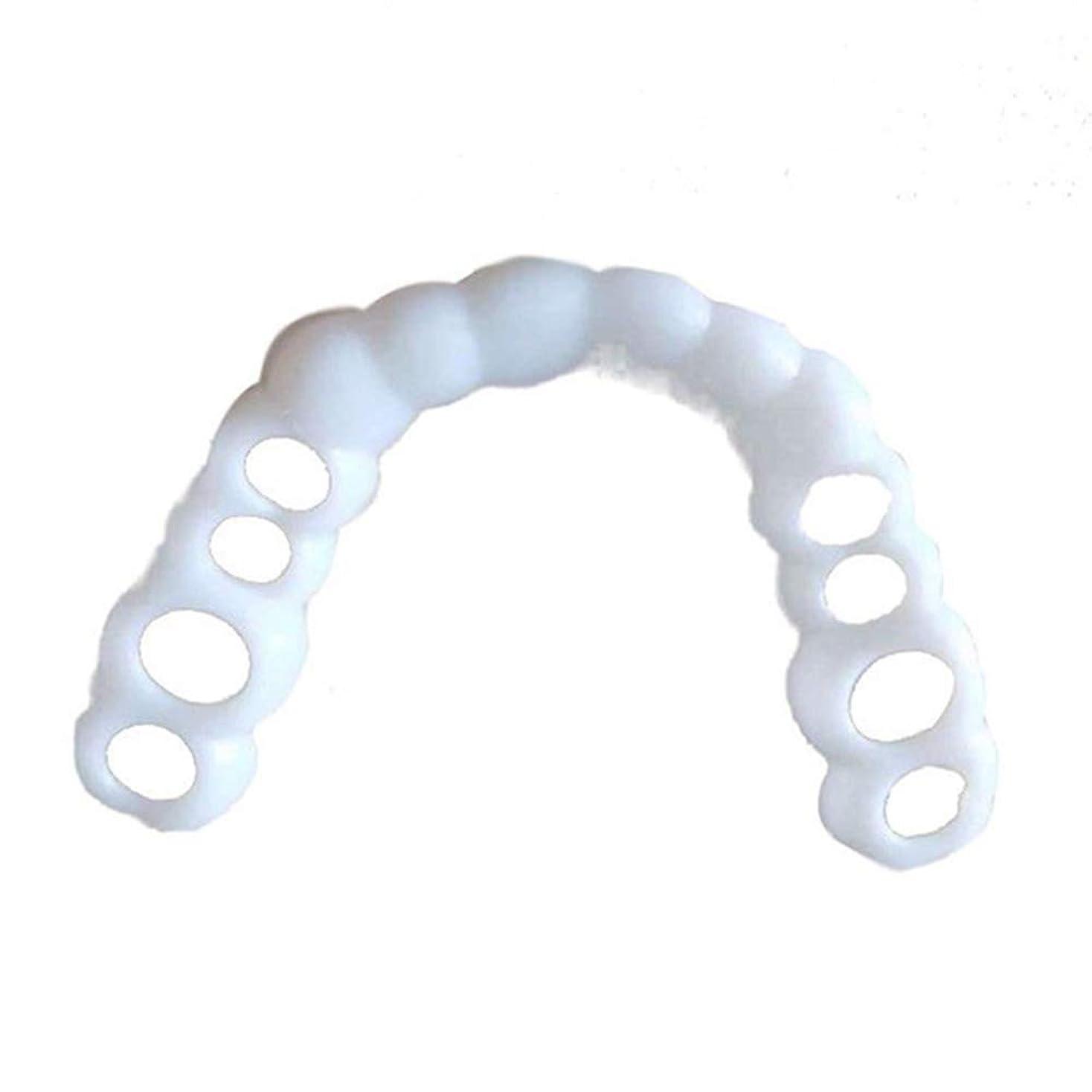 シリコンシミュレーション歯ホワイトニングブレース(4個),Lower
