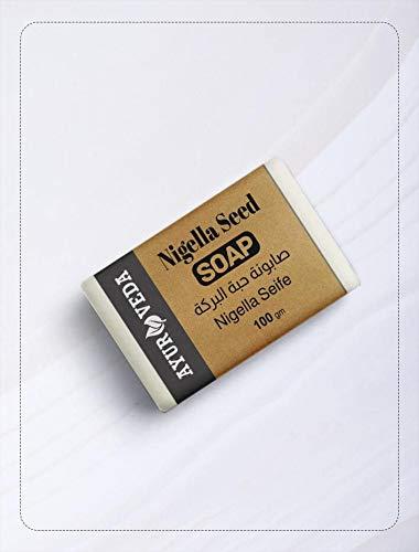 Feine Schwarzkümmelöl Seife aus Pflanzenölen und ätherischen Ölen, Ägypten,100 g