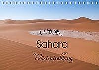Sahara Wuestentrekking (Tischkalender 2022 DIN A5 quer): Die Sahara im Sueden von Marokko, zu Fuss durchquert, hinterlaesst einen unvergesslichen Eindruck (Monatskalender, 14 Seiten )