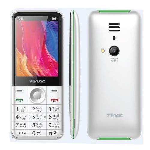 ガラケーSIMフリー携帯!TWZ N3 【人気のSIMフリーガラケーストレート携帯】 (ホワイト)