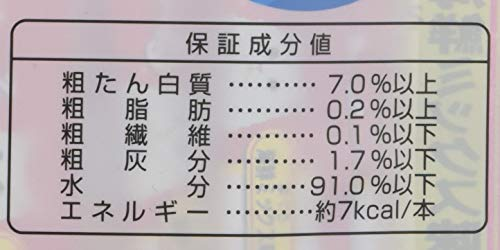 チャオ(CIAO)猫用おやつちゅ~るまぐろ海鮮ミックス味14g×20本入