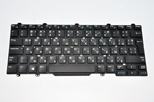 Dell Latitude E5450Bulgarische Tastatur rgk49