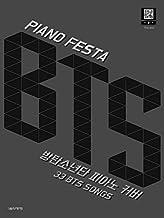 PIANO FESTA BTS: BTS Piano Cover 33 Songs