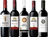 コスパNO.1! チリ産赤ワイン5本セッ�