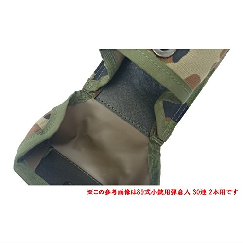 陸上自衛隊迷彩89式小銃用弾倉入れ大(30連)1本用