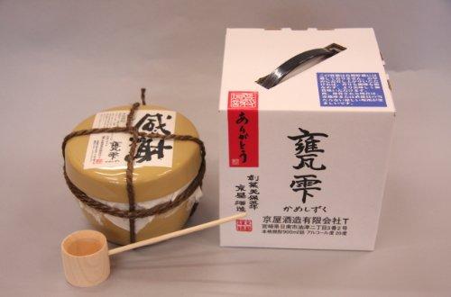 甕雫(かめしずく)芋焼酎 20度 900ml