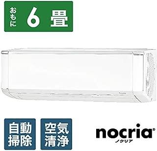 富士通ゼネラル 【エアコン】nocria ノクリアFUJITSU GENERAL おもに6畳用(ホワイト) AS-X22G-W