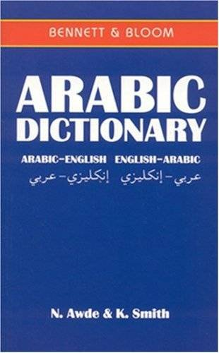 Pdf download m-w arabic-english dictionary read online by merriam.