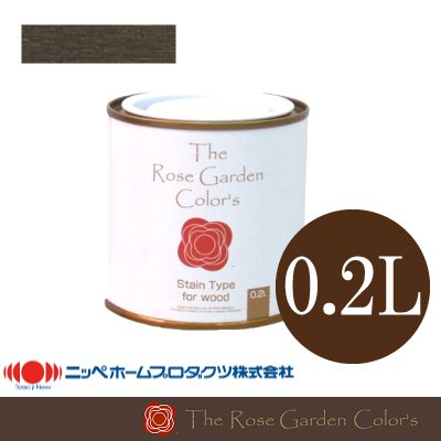 [A] The Rose Garden Color's 11シャルボン [0.2L]