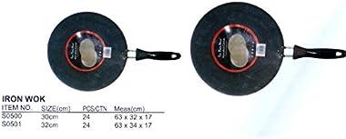 32 cm Nonstick Comal, Case of 24