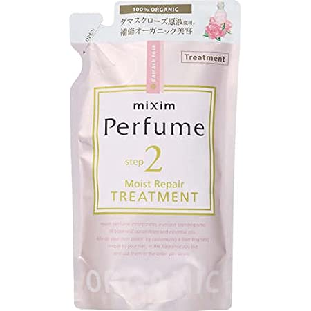 ヴィークレア ミクシム モイストリペア ヘアトリートメント つめかえ用 (350g) 詰め替え用 mixim Perfume