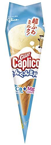 江崎グリコ ジャイアントカプリコ(ぐんぐんミルク) チョコレート菓子 おやつ 1本 ×10個