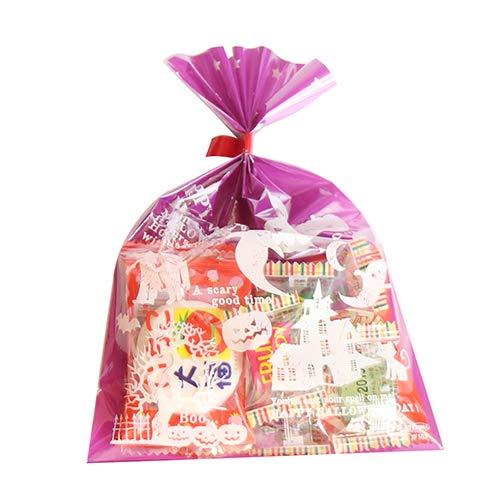 ハロウィン袋 110円 お菓子 詰め合わせ(Dセット) 駄菓子 袋詰め おかしのマーチ