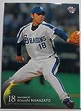 BBM2007/1st■レギュラーカード■224/中里篤史/中日 ≪ベースボールカード≫